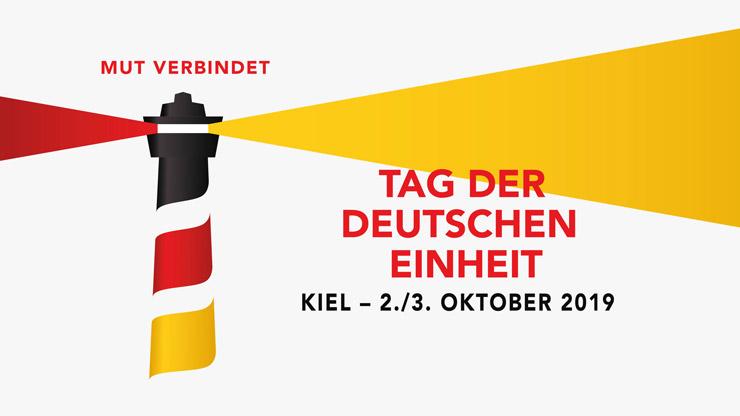 Unification day expo, Kiel